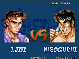 Screenshot Thumbnail / Media File 1 for Karnov's Revenge / Fighter's History Dynamite
