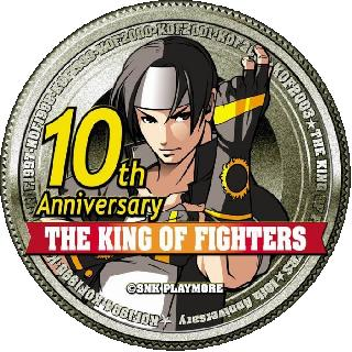 Screenshot Thumbnail / Media File 1 for The King of Fighters 10th Anniversary 2005 Unique (The King of Fighters 2002 Bootleg)