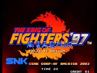 Screenshot Thumbnail / Media File 1 for The King of Fighters '97 Plus (Bootleg)