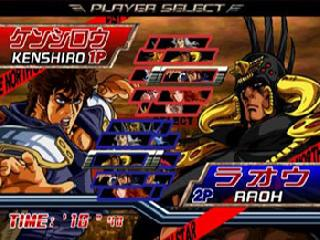 Screenshot Thumbnail / Media File 1 for Fist Of The North Star