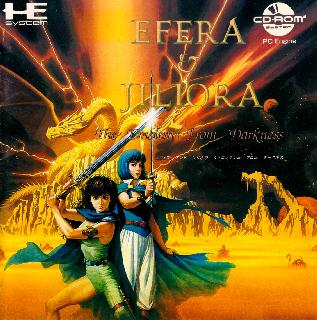 Screenshot Thumbnail / Media File 1 for Efera and Jiliora - The Emblem from Darkness (NTSC-J)