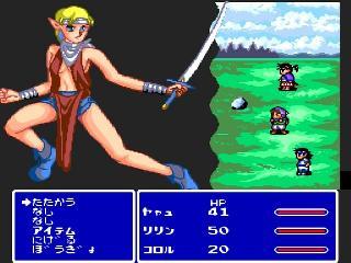 Screenshot Thumbnail / Media File 1 for Hi-Leg Fantasy (NTSC-J)