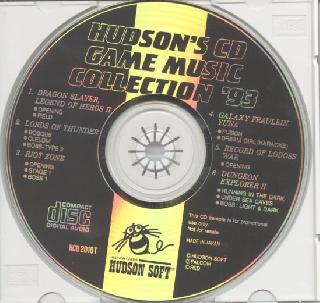 Screenshot Thumbnail / Media File 1 for Hudson's CD Game Music Collection '93 (NTSC-J)