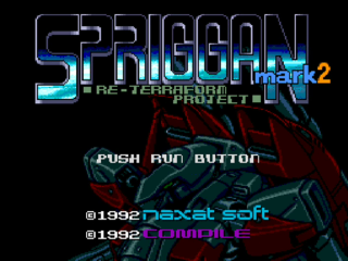 Screenshot Thumbnail / Media File 1 for Spriggan Mark 2 - Re-Terraform Project (NTSC-J)