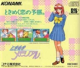 Screenshot Thumbnail / Media File 1 for Tokimeki Memorial (HRKM70414-1FAAT) (NTSC-J)