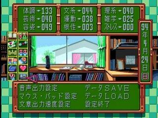 Screenshot Thumbnail / Media File 1 for Tokimeki Memorial (HRKM70414-1FAAT) (NTSC-J)