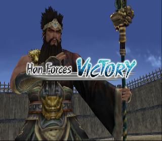 Screenshot Thumbnail / Media File 1 for Dynasty Warriors 6 (USA)