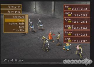 Screenshot Thumbnail / Media File 1 for Suikoden V (USA)
