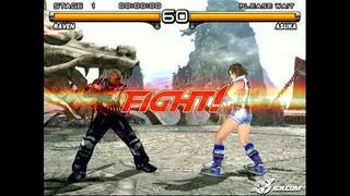 Screenshot Thumbnail / Media File 6 for Tekken 5 (USA)