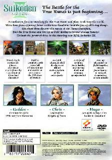 Screenshot Thumbnail / Media File 1 for Suikoden III (USA)