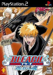 Screenshot Thumbnail / Media File 1 for Bleach - Erabareshi Tamashi (Japan)