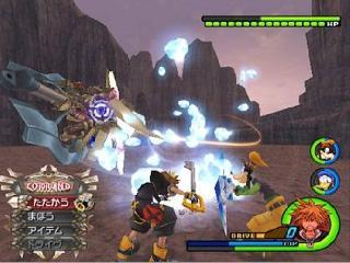 Screenshot Thumbnail / Media File 1 for Kingdom Hearts II - Final Mix+ (Japan)