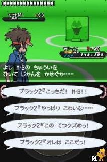 Screenshot Thumbnail / Media File 1 for Pokemon - Black 2 (v01)(DSi Enhanced) (J)