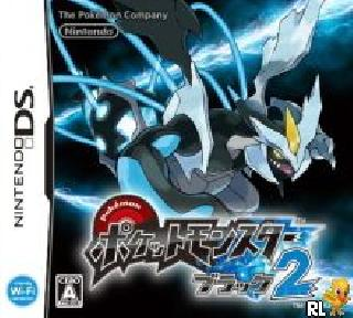 Screenshot Thumbnail / Media File 1 for Pokemon - Black 2 (v01)(DSi Enhanced) (J)