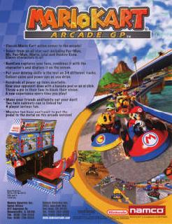 Screenshot Thumbnail / Media File 1 for Mario Kart Arcade GP