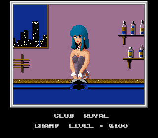 Screenshot Thumbnail / Media File 1 for Pocket Gal (bootleg)