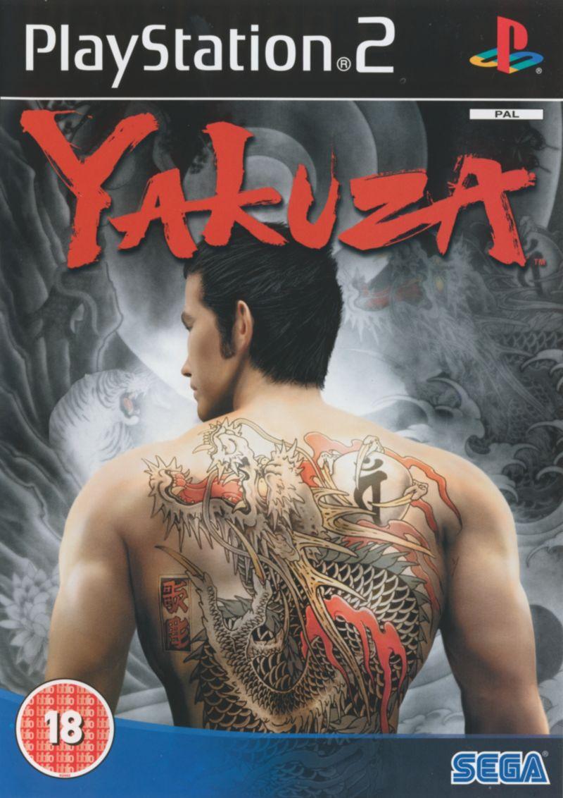Yakuza (Europe) (En,Fr,De,Es,It) ISO