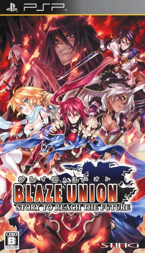 Blaze Union Story To Reach The Future Japan Iso