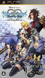 Screenshot Thumbnail / Media File 1 for Kingdom Hearts - Birth by Sleep - Final Mix (Japan)