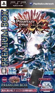 Screenshot Thumbnail / Media File 1 for Phantasy Star Portable 2 (USA)