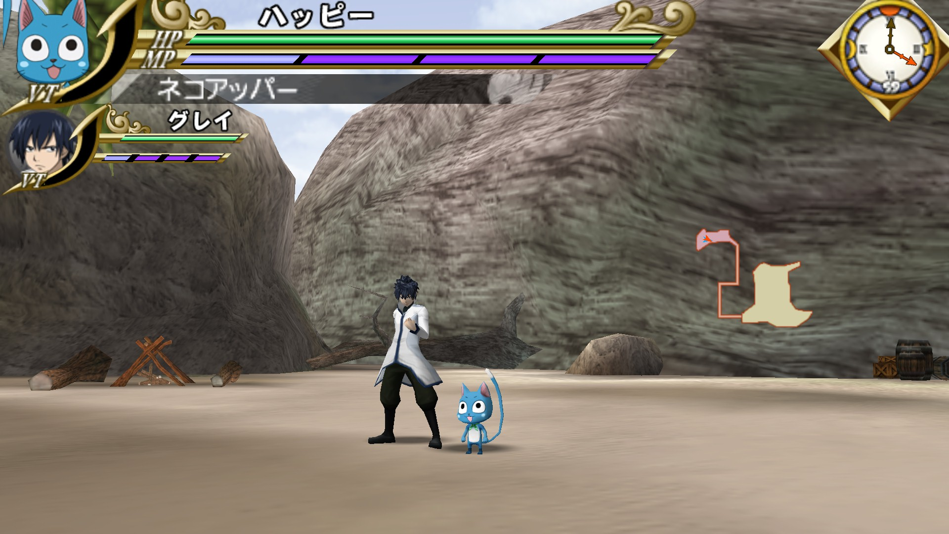 Fairy Tail - Portable Guild 2 (Japan) ISO