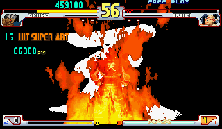 Screenshot Thumbnail / Media File 1 for Street Fighter III 3rd Strike: Fight for the Future (USA, 990608)
