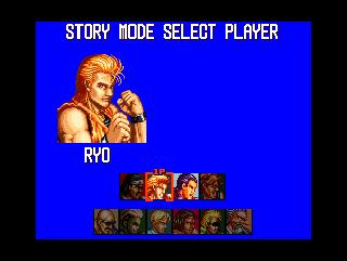 Screenshot Thumbnail / Media File 1 for Art of Fighting (USA)