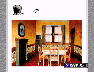 Screenshot Thumbnail / Media File 1 for BS Yung Hakase no Shinsatsu Shitsu - Dai-1-gou (Japan)