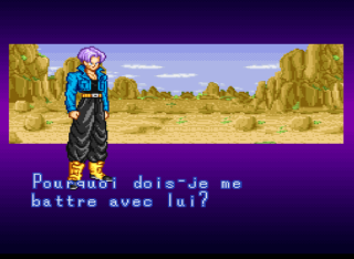 Screenshot Thumbnail / Media File 1 for Dragon Ball Z - La Legende Saien (France)