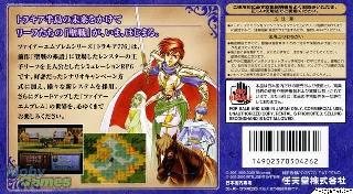 Screenshot Thumbnail / Media File 1 for Fire Emblem - Thracia 776 (Japan)