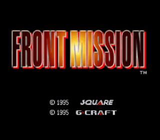 Screenshot Thumbnail / Media File 1 for Front Mission (Japan)