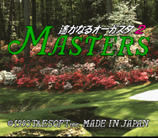 Screenshot Thumbnail / Media File 1 for Harukanaru Augusta 2 - Masters (Japan)
