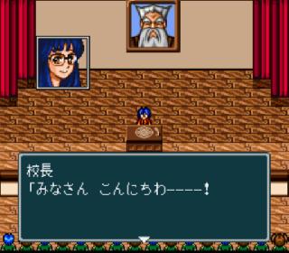 Screenshot Thumbnail / Media File 1 for Hourai Gakuen no Bouken! - Tenkousei Scramble (Japan)