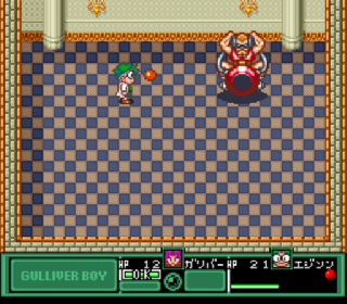 Screenshot Thumbnail / Media File 1 for Kuusou Kagaku Sekai Gulliver Boy (Japan)