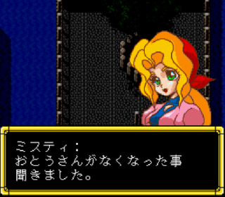 Screenshot Thumbnail / Media File 1 for Kuusou Kagaku Sekai Gulliver Boy (Japan)