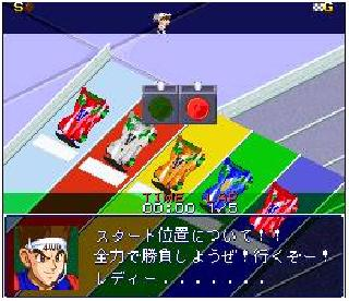 Screenshot Thumbnail / Media File 1 for Mini Yonku Shining Scorpion - Let's & Go!! (Japan)