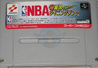Screenshot Thumbnail / Media File 1 for NBA Jikkyou Basket Winning Dunk (Japan)