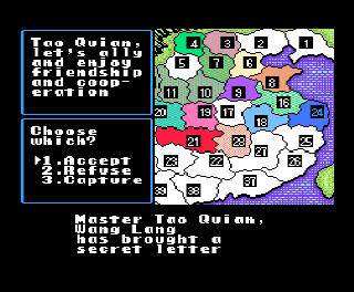 Screenshot Thumbnail / Media File 1 for Romance of the Three Kingdoms II (USA)