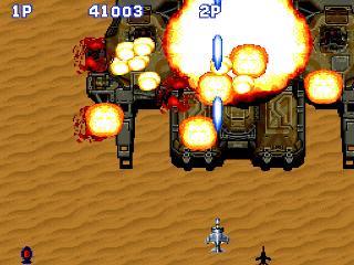 Screenshot Thumbnail / Media File 1 for Sonic Wings (Japan)