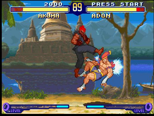 Street Fighter Alpha 2 (USA) ROM
