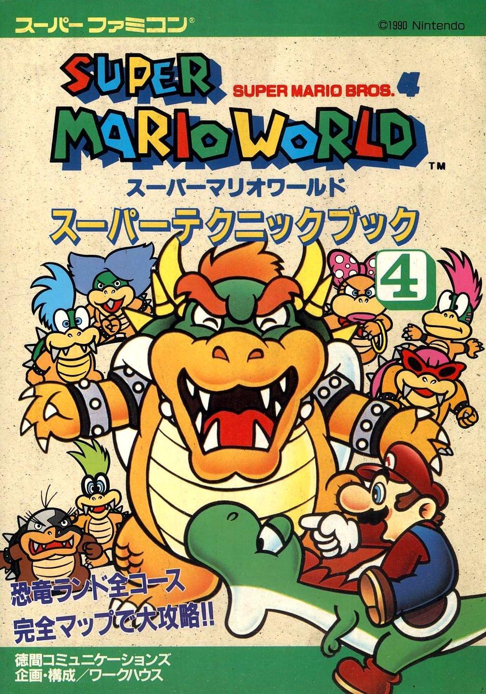 super mario world super mario bros 4