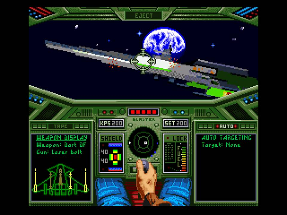 wing commander usa rom
