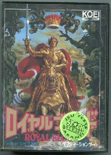 Screenshot Thumbnail / Media File 1 for Royal Blood (Japan)