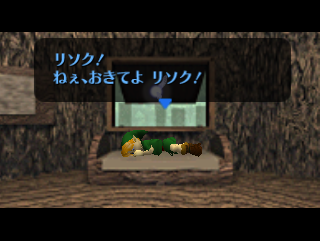 Screenshot Thumbnail / Media File 1 for Zelda no Densetsu - Toki no Ocarina (Japan)