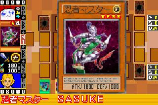 Screenshot Thumbnail / Media File 1 for Yu-Gi-Oh Duel Monsters Expert 2006 (J)(WRG)