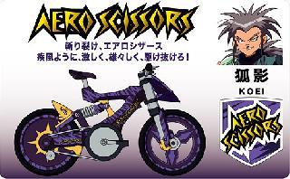 Screenshot Thumbnail / Media File 1 for Idaten Jump DS - Moero! Flame Kaiser (J)(WRG)
