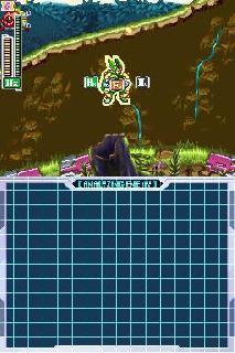 Screenshot Thumbnail / Media File 1 for MegaMan ZX (U)(Legacy)