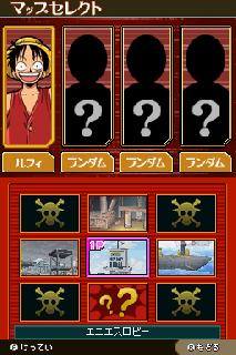 Screenshot Thumbnail / Media File 1 for One Piece - Gear Spirit (J)(Caravan)