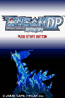 Screenshot Thumbnail / Media File 1 for Pokemon DP Dialga (K)(EXiMiUS)