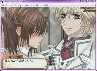 Screenshot Thumbnail / Media File 1 for Vampire Knight DS (JP)(BAHAMUT)
